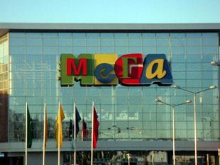 Сеть магазинов Мега в Санкт-Петербурге и Ленинградской области