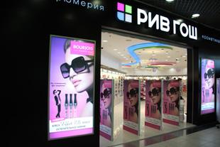 Сеть магазинов косметики в санкт-петербурге