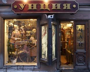 Магазины чая Унция в Санкт-Петербурге