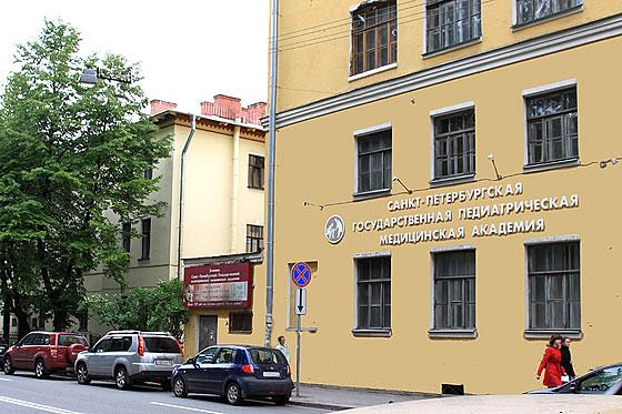 Федерация футбола санкт-петербурга = новости