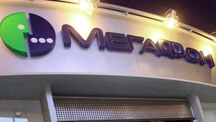 Салоны сотовой связи Мегафон в Санкт-Петербурге и Ленинградской области