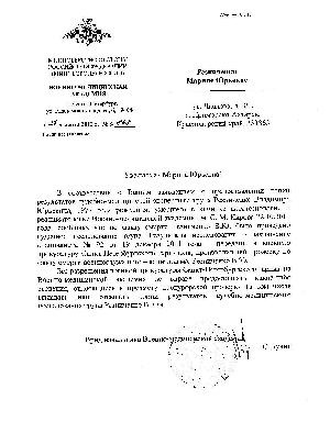 военная прокуратура адрес и телефон: