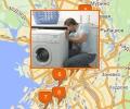 Где отремонтировать бытовую технику в Санкт-Петербурге?