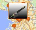 Где купить лазерную указку в Санкт-Петербурге?
