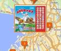 Где продаются говорящие книги для детей в Петербурге?