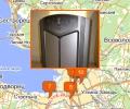 Где купить ионизатор воздуха в Санкт-Петербурге?