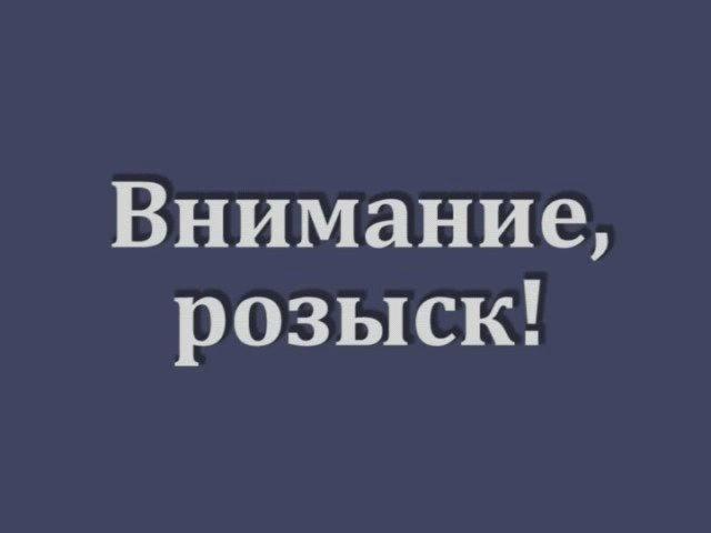 Розыск людей в Санкт-Петербурге, если  пропал человек