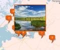 Куда поехать на выходные из Санкт-Петербурга?