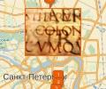 Где изучают на курсах латинский язык в Санкт-Петербурге?