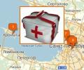 Где предоставляют услуги мед. страхования в Петербурге?