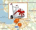 Где оказывают услуги по доставке подарков по Петербургу?