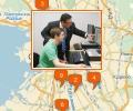 Где найти компьютерные курсы в Санкт-Петербурге?