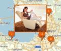 Где купить массажное кресло в Санкт-Петербурге?
