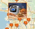 Где купить мультиварку в Санкт-Петербурге?