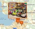 Где заказать детские товары в Санкт-Петербурге?
