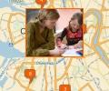 Где найти хорошего репетитора для ребёнка в Петербурге?