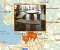 Где купить изделия из натуральных камней в Санкт-Петербурге?