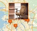 Где купить компьютерное кресло в Санкт-Петербурге?