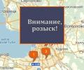 Куда обращаться, если пропал человек в Санкт-Петербурге?