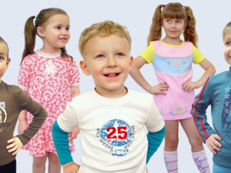 Где купить детский трикотаж в Санкт-Петербурге?