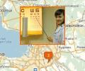 Где можно проверить зрение в Санкт-Петербурге?