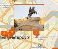Какой самый высокий архитектурный памятник в Петербурге?