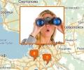 Где купить бинокль в Санкт-Петербурге?