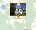 Церковь во имя Святого Великомученика Георгия Победоносца