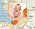 Где в Санкт-Петербурге сделать ЭКО?