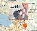 Где продают спортивные сумки в Санкт-Петербурге?