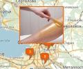 Где сделать восковую эпиляцию в Санкт-Петербурге?