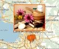 Где находятся центры народной медицины в Санкт-Петербурге?