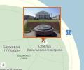 Памятный знак Стрелка Васильевского острова