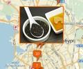 Где можно купить масло черного тмина в Санкт-Петербурге?