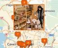 Где находятся магазины ЭКО-продуктов в Санкт-Петербурге?