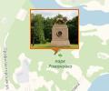 Памятник К.И. Бистрому «Бронзовый лев»