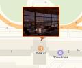 Ресторан «41 этаж»
